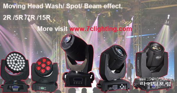 Moving Head Lights.jpg