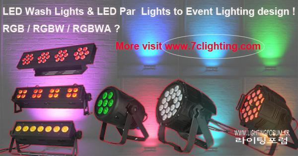 led wash lights,led par lights,event lighting.jpg